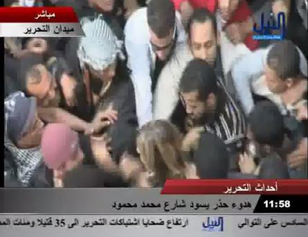 Reporter sexually attacked in egypt
