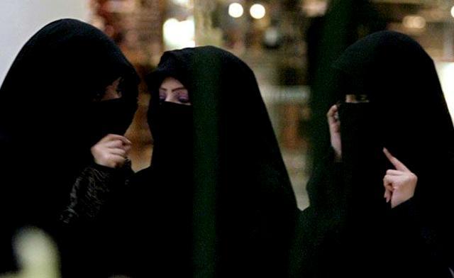 Really. Nude kuwaiti women