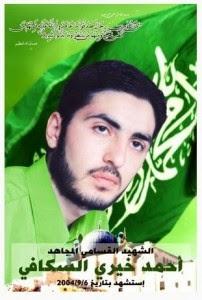 Skafi Ahmed-202x300