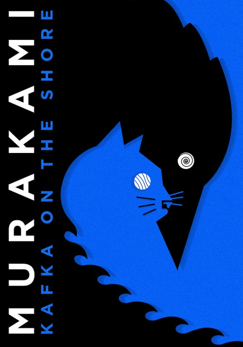 Bloc_Illustration_Kafka_Shore_COVER_702